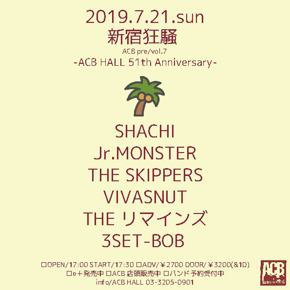 ACB presents vol.7