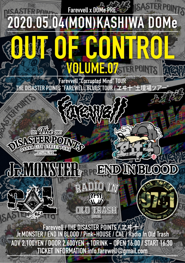 "OUT OF CONTROL Vol.7 THE DISASTER POINTS ""FAREWELL BLUES""TOUR ヱヰ十 ""土壇場ツアー"""